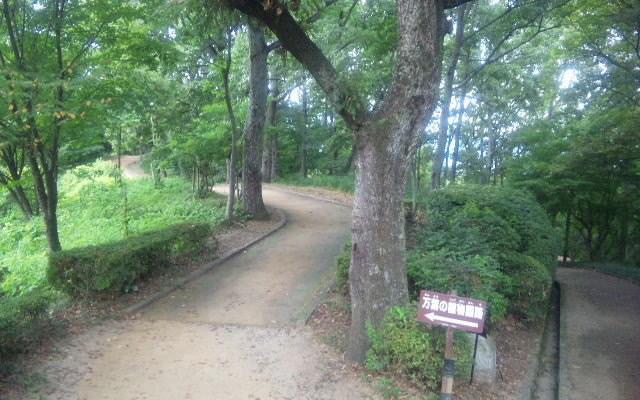 甘樫丘遊歩道