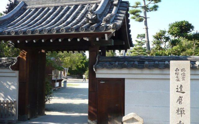 達磨寺山門
