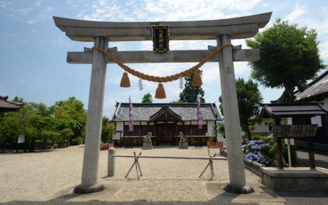 入鹿神社鳥居