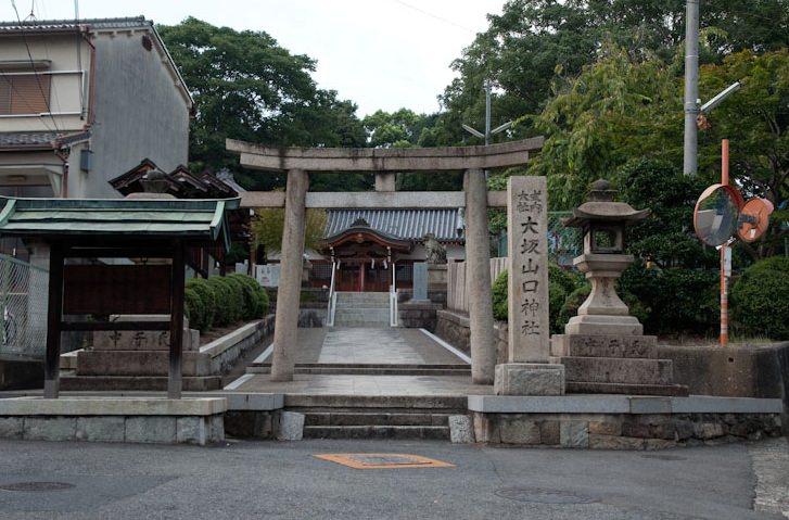 大坂山口神社逢坂